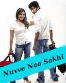 Nuvve Naa Sakhi