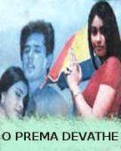 O Prema Devathe