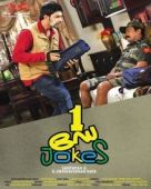 One Day Jokes