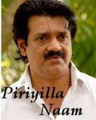 Piriyilla Naam