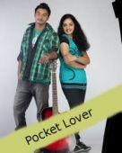 Pocket Lover