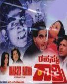 Rahasya Ratri