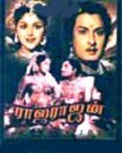 Rajarajan