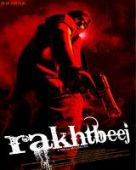 Rakhtbeej