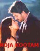 Roja Kootam