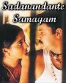 Sadanandante Samayam