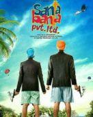 Santa Banta Pvt. Ltd
