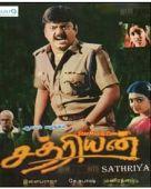 Sathriyan (1990)
