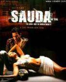 Sauda - The Deal