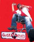 Shankar Dada MBBS