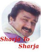 Sharja To Sharja
