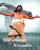 Sheshadri Nayudu