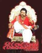 Shiva Rama Raju