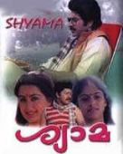 Shyama