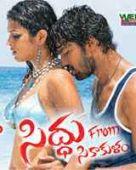 Sidhu From Srikakulam