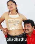 Solladhadhu