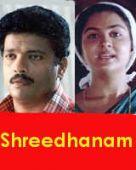 Sthreedhanam