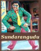 Sundarangudu