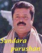 Sundarapurushan