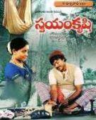 Swayamkrushi