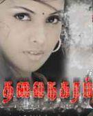 Thalai Nagaram