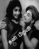 Thanipiravi