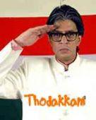 Thodakkam