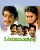 T.P. Balagopalan M.A.