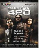 Uyarthiru 420