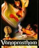 Vaanaprastham