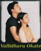 Vallidharu Okate