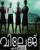 Village guys