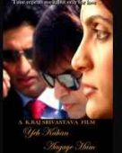 Yeh Kahan Aa Gaye Hum(2007)