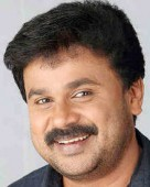 Dileep (Malayalam Actor)