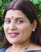 Jayamala