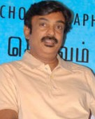 Mohan (tamil Actor)