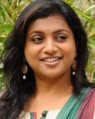 Roja Selvamani
