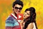 Alludu Seenu - Trailer