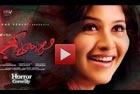Geethanjali - Trailer