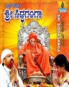 ಜ್ಞಾನಜ್ಯೋತಿ ಶ್ರೀ ಸಿದ್ದಗಂಗಾ