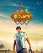 KL10 പത്ത്