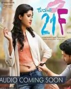 ಕುಮಾರಿ 21F