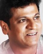 ಶಿವರಾಜಕುಮಾರ್