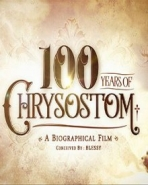 100 Years Of Chrysostom