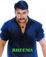Bheema