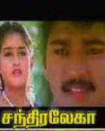 Vijay (Tamil Actor) (Ilayathalapthy) Filmography, Vijay ... Naalaya Theerpu Cast