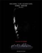 Chiyaan Vikram - Akshara Combo Movie