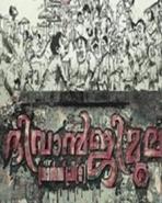 ദിവാന്ജിമൂല ഗ്രാന്ഡ് പിക്സ്
