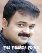 Ithu Thaanda Police