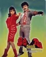 bhanupriya filmography bhanupriya movies bhanupriya